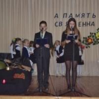 http://sch23.edu.vn.ua/content/images/gallery/original/41.jpg