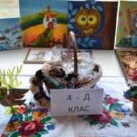 http://sch23.edu.vn.ua/content/images/gallery/original/54.jpg