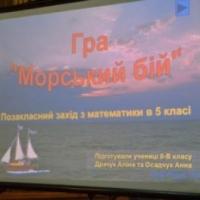 http://sch23.edu.vn.ua/content/images/gallery/original/70.jpg